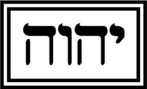 YHWH-God