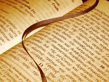 Greek Text of Hebrews