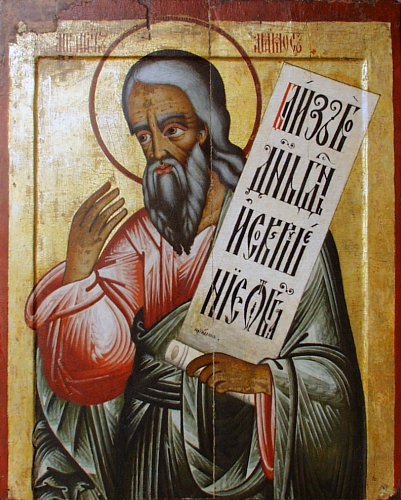 Russian icon of the Prophet Amos