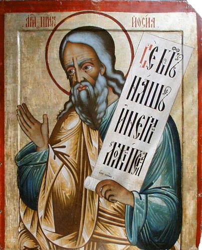 Icon of Hosea the Prophet