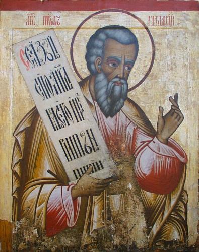 Russian icon of Malachi