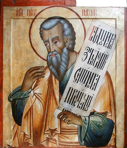 Russian icon of the Prophet Nahum