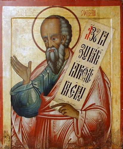 Icon of the Prophet Zephaniah