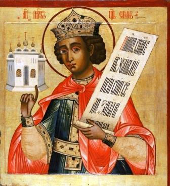 Icon of King Solomon