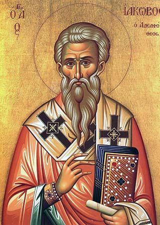 Saint James the Just